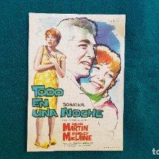 Cine: PROGRAMA DE MANO CINE TODO EN UNA NOCHE (1962) CON CINE AL DORSO. Lote 222806270