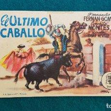 Cine: PROGRAMA DE MANO CINE EL ULTIMO CABALLO (1952) CON CINE AL DORSO. Lote 222815080