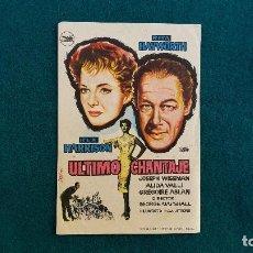 Cine: PROGRAMA DE MANO CINE ULTIMO CHANTAJE (1963) CON CINE AL DORSO. Lote 222817096