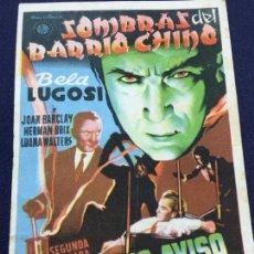 Cine: EL ULTIMO AVISO (SOMBRAS DEL BARRIO CHINO) - FOLLETO DE MANO SENCILLO - REF. FM-116. Lote 222842103