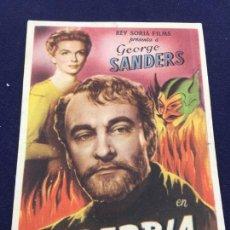 Cine: SOBERBIA - FOLLETO DE MANO SENCILLO - REF. FM-084. Lote 222920491