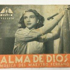 Cine: ALMA DE DIOS - FOLLETO DE MANO DOBLE - REF. FM-181. Lote 222935495