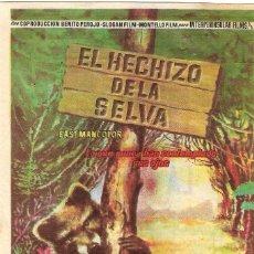Foglietti di film di film antichi di cinema: PROGRAMA DE CINE - EL HECHIZO DE LA SELVA - PALACIO ERISANA (LUCENA, CÓRDOBA) - 1957.. Lote 223681733