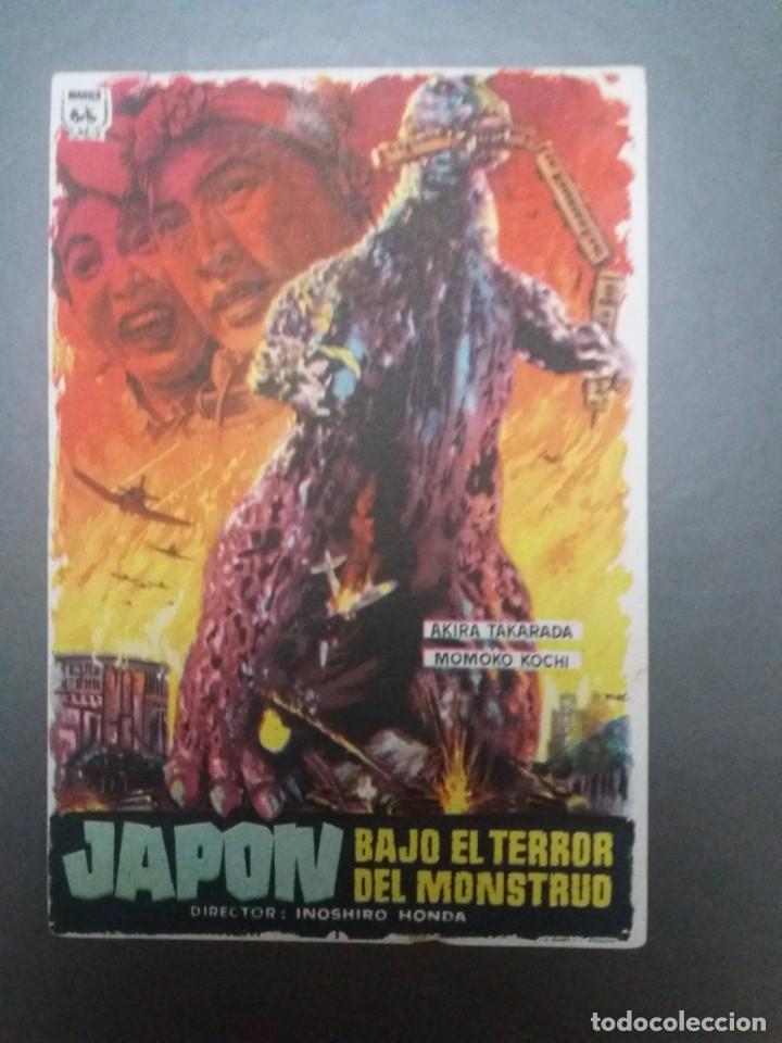 JAPÓN BAJO EL TERROR DEL MONSTRUO CON PUBLICIDAD CINE MÁLAGA CINEMA (Cine - Folletos de Mano - Ciencia Ficción)