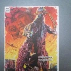 Cine: JAPÓN BAJO EL TERROR DEL MONSTRUO CON PUBLICIDAD CINE MÁLAGA CINEMA. Lote 223964436