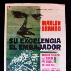 Cine: PROGRAMA DE MANO DE LA PELÍCULA SU EXCELENCIA EL EMBAJADOR CON MARLON BRANDO. AÑO 1964.. Lote 224158226