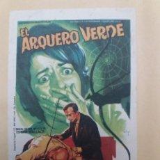 Cine: EL ARQUERO VERDE CON PUBLICIDAD CINE ALAMEDA MÁLAGA. Lote 225190205