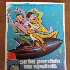 Cine: FOLLETO DE MANO PELÍCULA SE HA PERDIDO UN SPUTNIK. CB FILMS. CINE ALARCÓN 1960.. Lote 225308622
