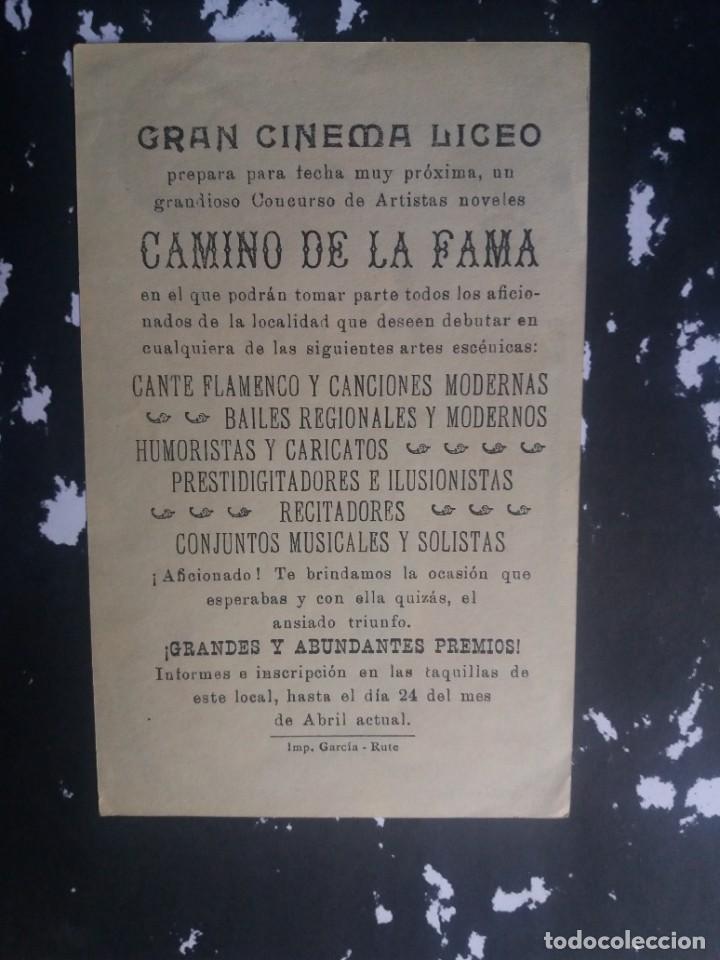 Cine: La barrera del sonido Con Publicidad Gran Cinema Liceo Rute - Foto 2 - 225542900