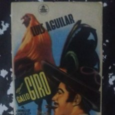 Cine: EL GALLO GIRO CON PUBLICIDAD TEATRO LICEO RUTE. Lote 225574500