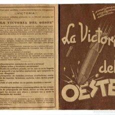 Cine: LA VICTORIA DEL OESTE.. Lote 226045250