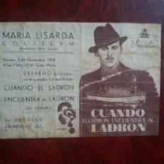 Cine: CUANDO EL LADRÓN ENCUENTRA AL LADRÓN CON PUBLICIDAD MARÍA LISARDA COLISEUM SANTANDER. Lote 226066238