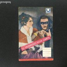 Cine: EL MISTERIOSO DOCTOR CARPIS - PROGRAMA SENCILLO - REVERSO CINE LÍRICO OLIVA. Lote 226304431