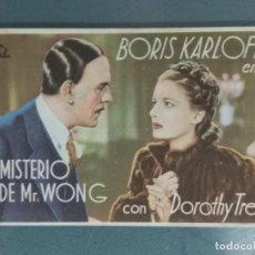 Cine: EL MISTERIO DE MISTER WONG. PROGRAMA SENCILLO.. Lote 226383505