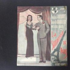 Cine: LA SENSACIÓN DE PARÍS - PROGRAMA DOBLE GRANDE - REVERSO TEATRO CALDERÓN ALCOY. Lote 227594420