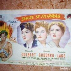 Cine: PROGRAMA DE CINE.FOLLETO DE MANO.SANGRE EN FILIPINAS.SENCILLO SIN PUBLICIDAD. Lote 227877530