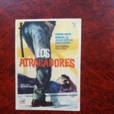 Cine: LOS ATRACADORES CON PUBLICIDAD IMPERIAL CINEMA LA LÍNEA. Lote 227975260