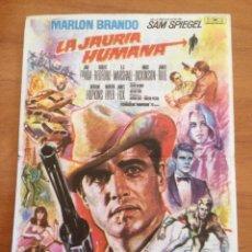 Cine: FOLLETO DE MANO LA JAURÍA HUMANA. MARLON BRANDO. CINE CALDERON. Lote 228439235