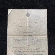 Cine: LA CALLE 42 - PROGRAMA SENCILLO - PAPEL GLASSINE - RARISIMO. Lote 232255665