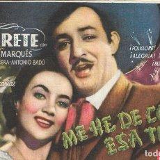 Foglietti di film di film antichi di cinema: PN - PROGRAMA DE CINE - ME HE DE COMER ESA TUNA - JORGE NEGRETE - PRINCIPAL CINEMA (MÁLAGA) - 1949.. Lote 257502120