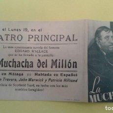 Cine: LA MUCHACHA DEL MILLON EDGARD WALLACE ORIGINAL DOBLE C.P. TEATRO PRINCIPAL. Lote 233056570