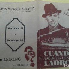 Cine: CUANDO EL LADRON ENCUENTRA AL LADRON VALERIE HOBSON ORIGINAL C.P. TEATRO VICTORIA EUGENIA. Lote 233180370