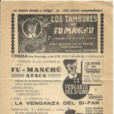 Cine: PTEB 067 LOS TAMBORES DE FU MANCHU PROGRAMA SENCILLO LOCAL HENRY BRANDON LAS 3 JORNADAS. Lote 234411920