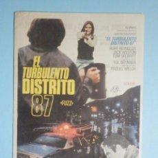 Cine: FOLLETO - PELÍCULA, FILM - LARGOMETRAJE - EL TURBULENTO DISTRITO 87 - CINE UNIÓN 1974. Lote 235335870