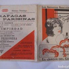 Flyers Publicitaires de films Anciens: T103 ------ PROGRAMA DE MANO ORIGINAL EL DE LA FOTO. Lote 235361520
