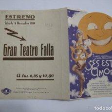 Flyers Publicitaires de films Anciens: T176 ------ PROGRAMA DE MANO ORIGINAL EL DE LA FOTO. Lote 235386915