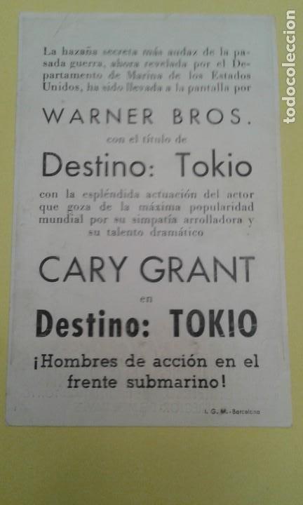 Cine: DESTINO TOKIO CARY GRANT ORIGINAL C.P. - Foto 2 - 235588205