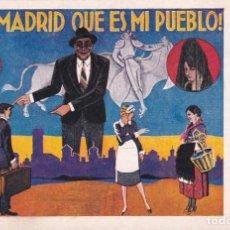 Cine: POSTAL PROGRAMA DE CINE. VIVA MADRID QUE ES MI PUEBLO. CINE AVENIDA. VIANCE ESCUDERO, DELGADO. Lote 235734915