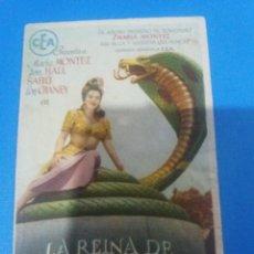 Cine: LA REINA DE COBRA CON PUBLICIDAD CINE CAPITOL MÁLAGA. Lote 235784875