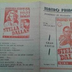 Cine: STELLA DALLAS BARBARA STANWICK FOLLETO DOBLE LOCAL. Lote 235965785