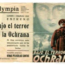Cine: BAJO EL TERROR DE LA OCHRANA. (PROGRAMA DE UNA PELÍCULA RUSA).. Lote 236076050