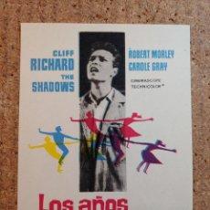 Cine: FOLLETO DE MANO DE LA PELICULA LOS AÑOS JOVENES. Lote 238796615
