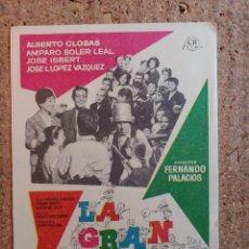 Cine: FOLLETO DE MANO DE LA PELICULA LA GRAN FAMILIA. Lote 238849745