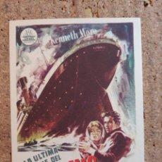 Flyers Publicitaires de films Anciens: FOLLETO DE MANO DE LA PELICULA LA ULTIMA NOCHE DEL TITANIC. Lote 239439225