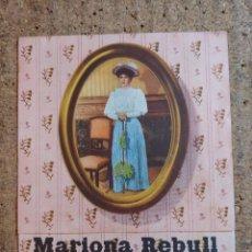 Cine: FOLLETO DE MANO DOBLE DE LA PELICULA MARIONA REBULL CON PUBLICIDAD. Lote 239837560