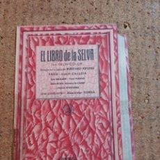 Cine: FOLLETO DE MANO TROQUELADO DE LA PELICULA EL LIBRO DE LA SELVA CON PUBLICIDAD. Lote 239841840