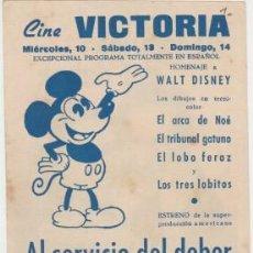 Flyers Publicitaires de films Anciens: HOMENAJE A WALT DISNEY/AL SERVICIO DEL DEBER. Lote 240529185