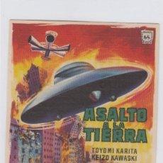 Flyers Publicitaires de films Anciens: ASALTO A LA TIERRA. PROGRAMA DE CINE SENCILLO CON PUBLICIDAD. MAJESTIC CINEMA.. Lote 241034630