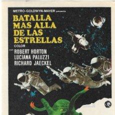 Cine: PROGRAMA DE CINE - BATALLA MÁS ALLÁ DE LAS ESTRELLAS - MGM- CINE LOPE DE VEGA (MÁLAGA) - 1970.. Lote 241424175
