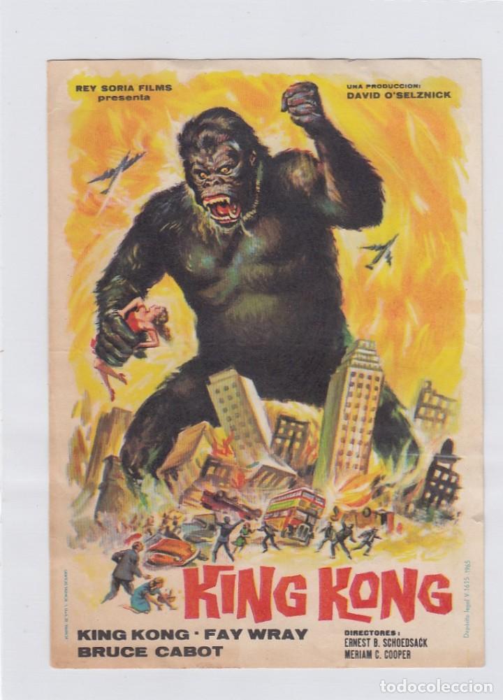 KING KONG. PROGRAMA DE CINE SENCILLO CON PUBLICIDAD. ARENAS-GAYARRE. (Cine - Folletos de Mano - Ciencia Ficción)