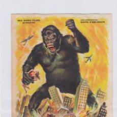 Folhetos de mão de filmes antigos de cinema: KING KONG. PROGRAMA DE CINE SENCILLO CON PUBLICIDAD. ARENAS-GAYARRE.. Lote 242183565
