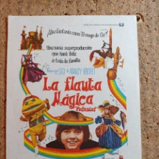Cine: FOLLETO DE MANO DE LA PELICULA LA FLAUTA MAGICA. Lote 242925590