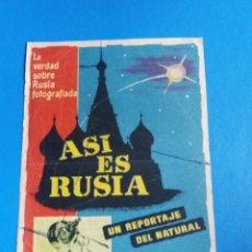 Cine: ASI ES RUSIA CON PUBLICIDAD CINE CAPITOL CACERES. Lote 243623795