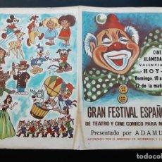 Cine: PROGRAMA DEL GRAN FESTIVAL ESPAÑOL DE TEATRO Y CINE CÓMICO, AÑOS 60. Lote 243866360