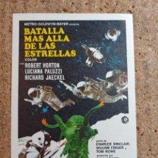 Cine: FOLLETO DE MANO DE LA PELICULA BATALLA MAS ALLA DE LAS ESTRELLAS. Lote 243970080