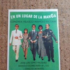 Cine: FOLLETO DE MANO DE LA PELICULA EN UN LUGAR DE LA MANCHA. Lote 243973560